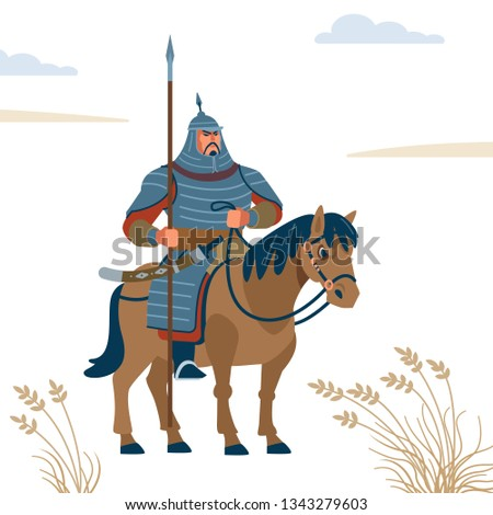 Mongol warrior. Strong warrior character vector isolated flat style illustration