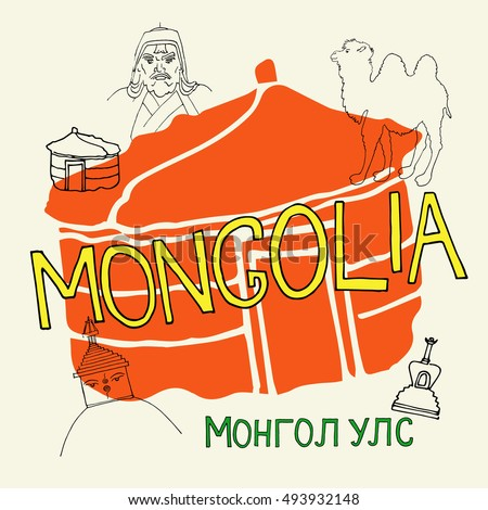 mongolia hand drown vector