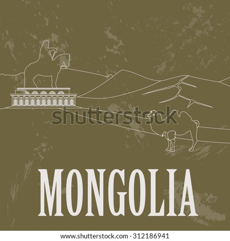 mongolia retro styled image