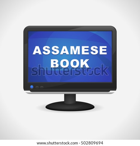 monitor with assamese book on