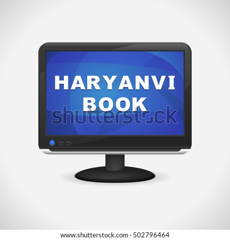monitor with haryanvi book on
