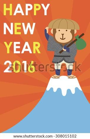 monkey and fuji   2016 new year