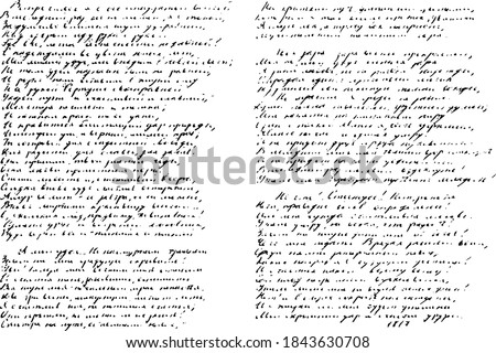 Monochrome background of an unreadable handwritten poem,  ink-written in a sloppy handwriting. A piece of poetry, illegibly written in two columns. Overlay template. Vector illustration Stock photo ©
