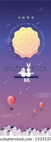 mooncake festival/mid autumn festival greetings template of rabbits sitting on swing with chinese characters that translates to 'happy mid autumn'