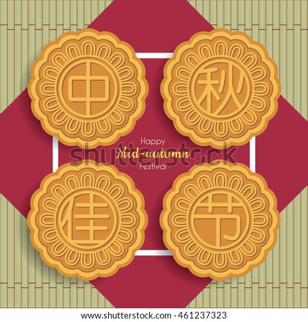 Iconswebsite icons website search over 28444869 icons icon mooncakes design of zhong qiu jia jie means mid autumn festival m4hsunfo