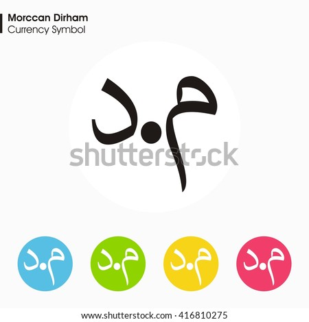 Vector Images Illustrations And Cliparts Moroccan Dirham Sign Icon