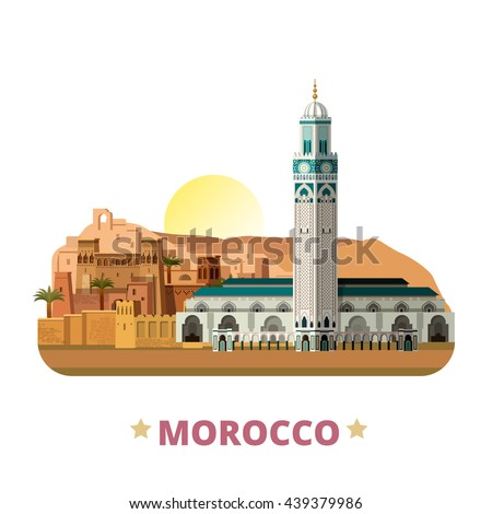 morocco country magnet design