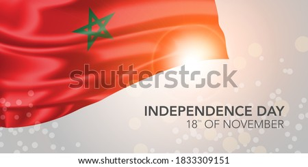 Morocco happy independence day vector banner, greeting card. Moroccan realistic wavy flag in 18th of November national patriotic holiday horizontal design Сток-фото ©