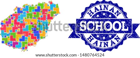 Mosaic puzzle map of Hainan Island and unclean school stamp with ribbon. Vector map of Hainan Island designed with colorful square and corner elements. Vector imprint with unclean rubber texture,
