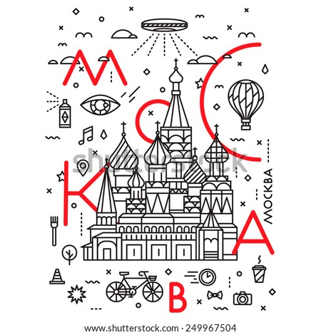 Moscow church and other symbol