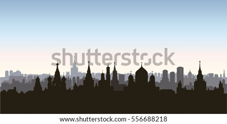 Moscow city buildings silhouette. Russian urban landscape. Moscow cityscape with landmarks. Travel Russia background.