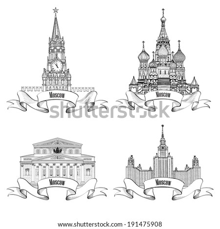 Moscow City Famous Building set. Bolshoy theatre, Spasskaya tower, Moscow State University, Saint Baisil Cathedral. Travel icon vector collection. Stock photo ©