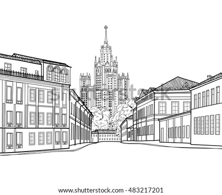 moscow city street view with