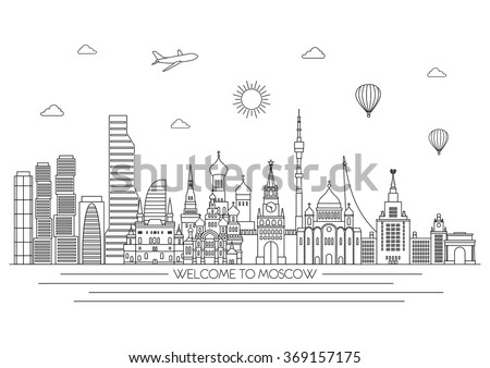 moscow detailed skyline travel