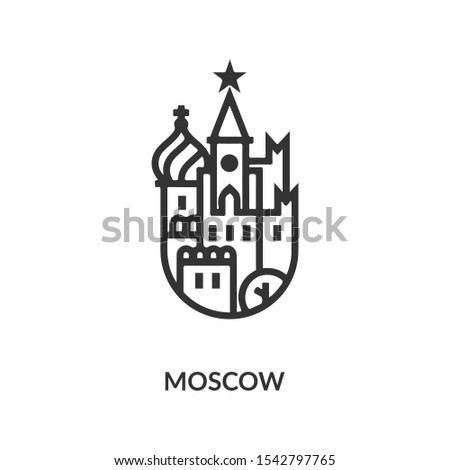 moscow icon vector russia