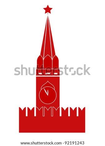 Moscow Kremlin Tower. Vector-Illustration  - stock vector