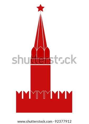 Moscow Kremlin Tower. Vector-Illustration