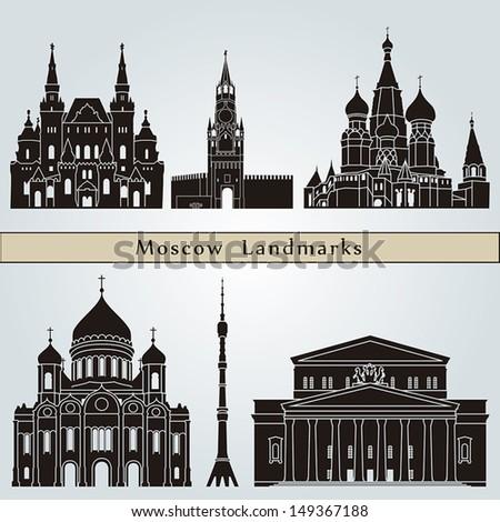 Постер, плакат: Moscow landmarks and monuments, холст на подрамнике