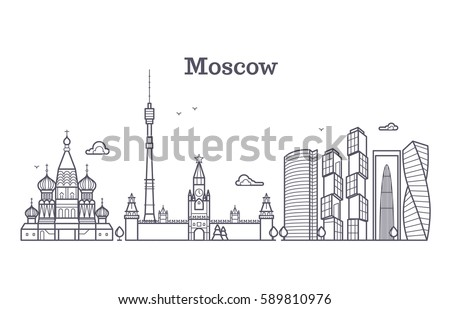 moscow linear russia landmark