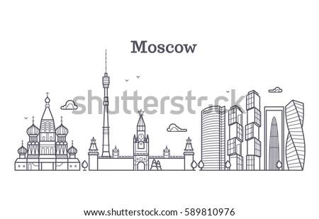moscow linear russia landmark
