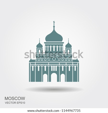 moscow  russia cathedral of