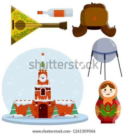 Moscow's kremlin. Attraction of Russia. Winter tourist trip to red square. Set symbol-Hat with a star, doll matryoshka, space satellite Sputnik, balalaika guitar, bottle of vodka. Cartoon flat picture