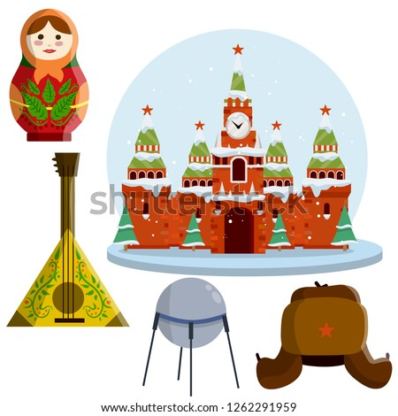 Moscow's kremlin. Attraction of Russia. Winter tourist trip to red square. Set symbol-Hat with a star, doll matryoshka, Sputnik space satellite, balalaika guitar. Flat cartoon illustration.