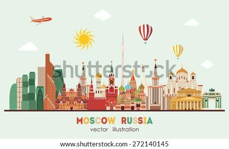 moscow skyline  vector