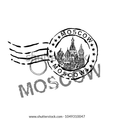 moscow stamp image with saint