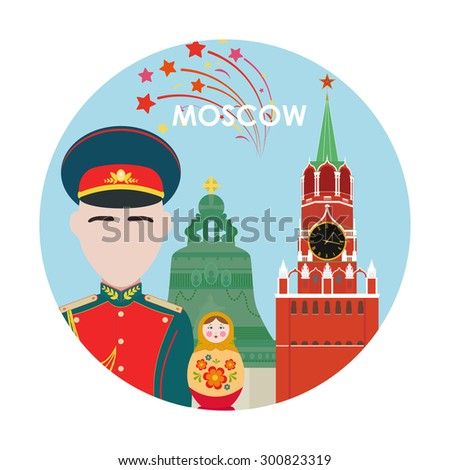 moscow travel background and