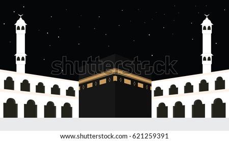 moslem islam religion bulding