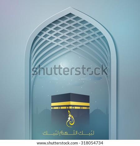 mosque door and kaaba