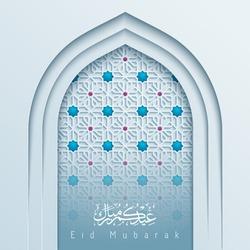 Mosque door with arabic pattern for Islamic celebration greeting background Eid Mubarak - Translation : Blessed festival