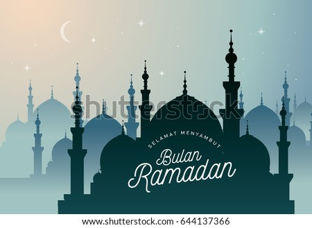 mosque fasting month template