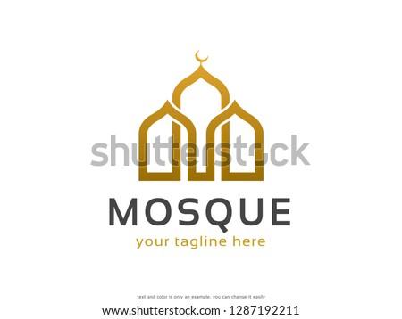 Mosque Logo Template Design Vector, Emblem, Concept Design, Creative Symbol, Icon