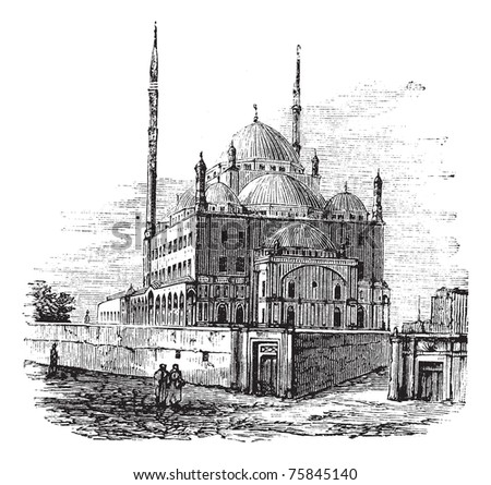 mosque of muhammad ali or