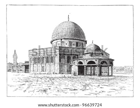 Mosque of Omar, Jerusalem, vintage engraved illustration. Dictionary of words and things - Larive and Fleury - 1895.