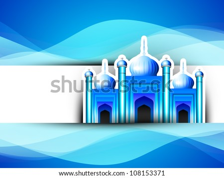 Mosque or Masjid on beautiful shiny blue background with moon EPS 10.