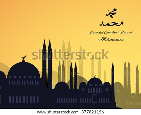 mosques silhouette on sunset