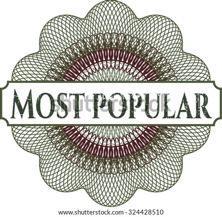 Most Popular abstract rosette