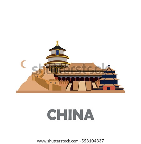 most popular buildings of china