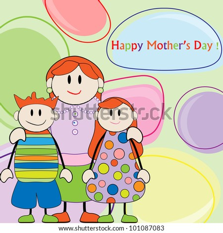 Mother day.Mom with daughter and son