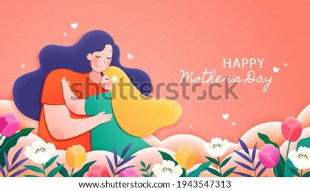 Mother hugs her child showing good motherhood, and the girl relies comfortably on her shoulder. Designed in flat style. Сток-фото ©