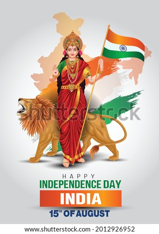 Mother India on Indian map background for Happy Independence Day of India. vector illustration design Zdjęcia stock ©