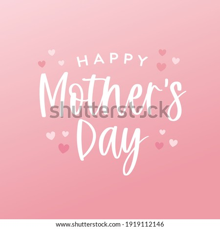 Mother's Day Banner, Mother's Day Background, Mom's Holiday, Mom's Love, Happy Mother's Day Text, Mother's Day Greeting Card, Vector Text Background Illustration