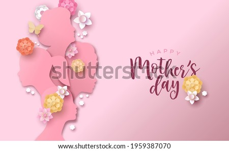 Mother's Day greeting card illustration. Diverse mom faces in modern papercut style with paper flowers and pink butterfly. Mum love holiday event design.