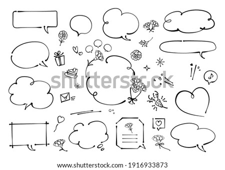 Mother's Day image, speech bubble set, pen drawing, Ink. Like Handwriting lines with strength (black line drawing, no text)