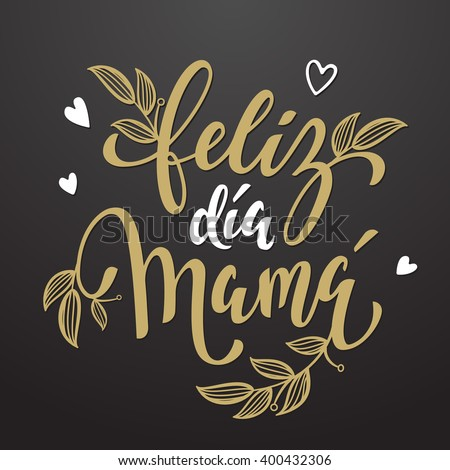 Mother's Day vector greeting card in Spanish. Hand drawn gold calligraphy lettering title with heart pattern. Black background. Foto stock ©