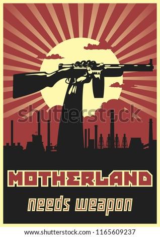 motherland needs weapon retro