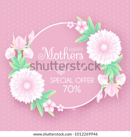 Mothers day greeting and invitation with soft flowers cute card mothers day greeting and invitation with soft flowers cute card design template for birthday m4hsunfo